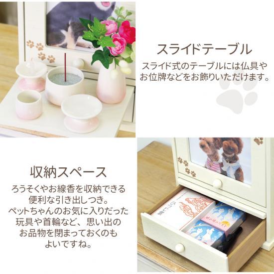仏具置き付き 仏壇ボックス(5寸)